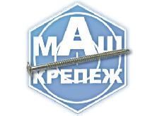 Саморез с пресс-шайбой со сверлом РМЗ ТУ 7811-7356 BY 012