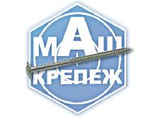 Саморез с пресс-шайбой острый РМЗ ТУ 7811-7355 BY 011