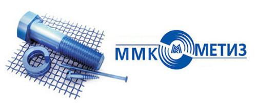 Логотип компании ММК-Метиз