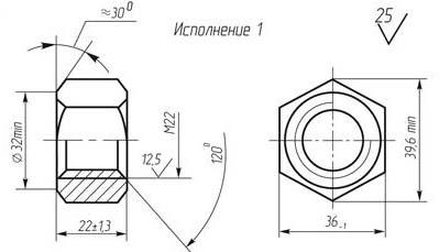 Гайка закладная (клеммная) ж/д ГОСТ 16018-79